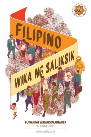 buwan-ng-wika-2018-poster